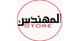 Elmohandes Store